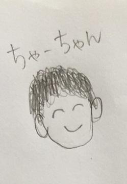 chachan_2.jpgのサムネイル画像のサムネイル画像
